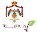 Jordanian Ministry of Environment